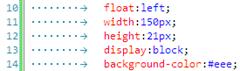 whitespace characters in visual studio code editor